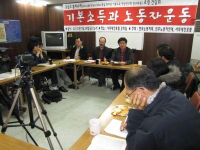 Min Geum und Ronald Blaschke im Seminar mit Wissenschaftlern, Gewerkschaftern und VertreterInnen der Sozialen Bewegungen